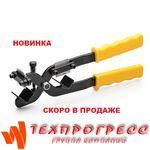 Инструмент КСП-30