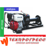 Лебёдка бензиновая тяговая автономная ЛТА-5В
