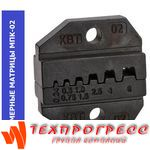 Нагревательные изолированные элементы с термостатом