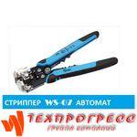 Автоматический стриппер WS-07