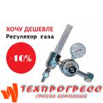 Регулятор газа У-30/АР-40