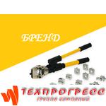 Пресс ручной гидравлический ПРГ- 400К