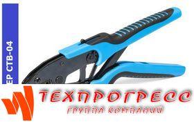 Кримпер СТВ-04