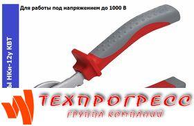 Ножницы НКи-12у