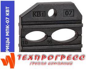 Штанга распорная стальная 2350 × 2720 мм