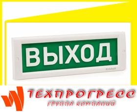 Светоуказатели (световые табло) КРИСТАЛЛ-12