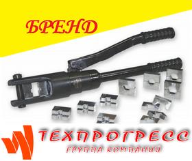 Пресс ручной гидравлический ПРГ-300