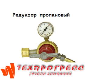Редуктор пропановый БПО-5 МГ (БАМЗ)