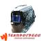 Маска сварщика Барс МС-207